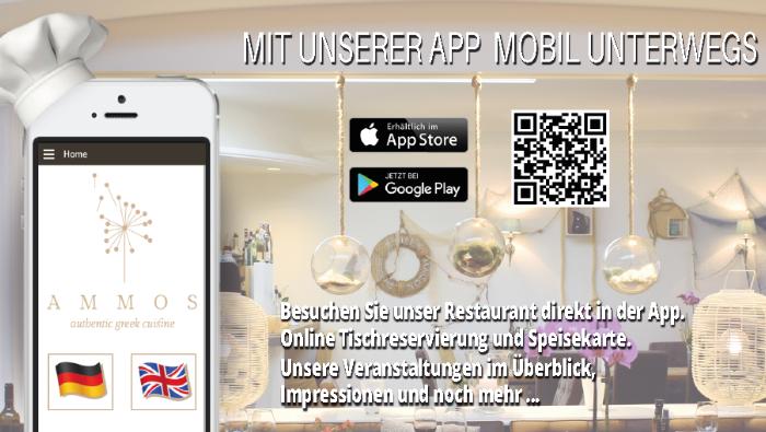 unsere eigene app