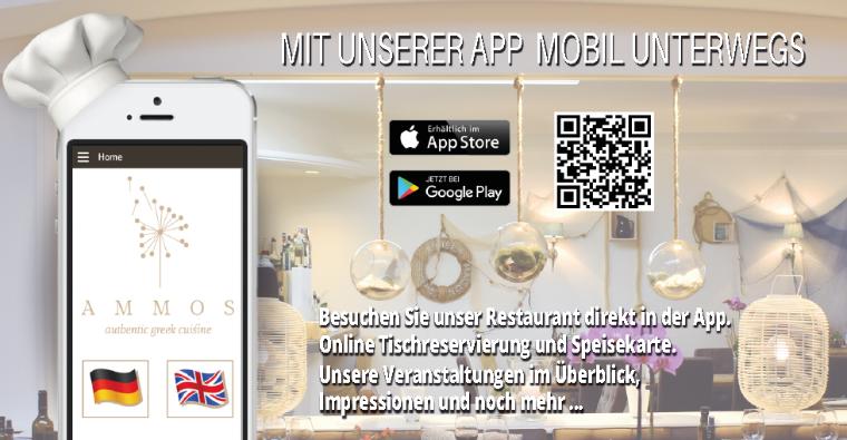 ammos restaurant - lucerne - our own app